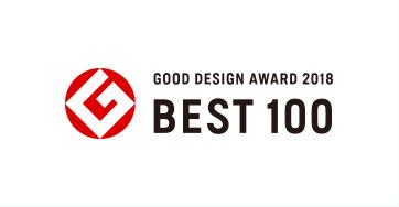 グッドデザイン・ベスト100